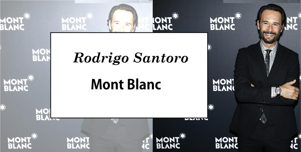 Rodrigo Santoro em Genebra Mont Blanc